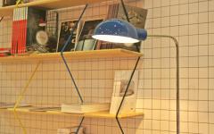 modern floor lamps 5 Modern Floor Lamps To Embrace Now! Happy Modern Floor Lamps To Embrace 0 240x150